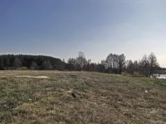 Общий вид поселения с запада.