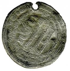 Находки с поселения. Дирхем с граффити (Аббасиды, ал-Мутаваккил 'ала-ллах, ал-Мадинат ал-Мутаваккилийа, 247 г.х. (861 г.). Серебро с позолотой.